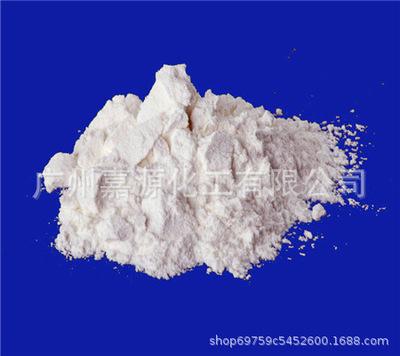 异烟酸99%有机合成工厂原料广州现货