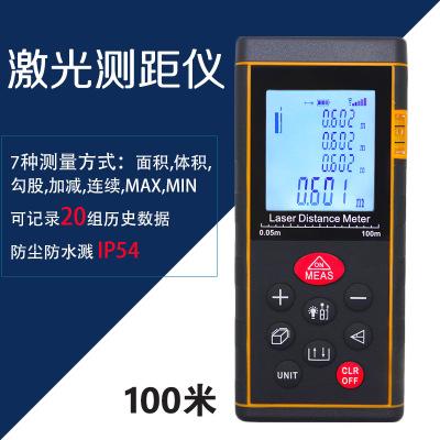 测距仪 新品手持式激光测距仪高精度红外线测量仪 红外测距仪厂家