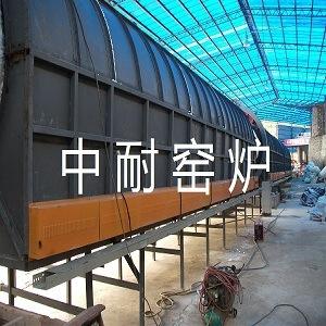 中耐窑炉 红土镍矿尾矿高附加值再处理 电热外加热大型回转窑