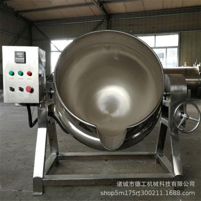 厂家直销可倾搅拌刮底夹层锅 工业燃气锅 阿胶熬制大型夹层锅
