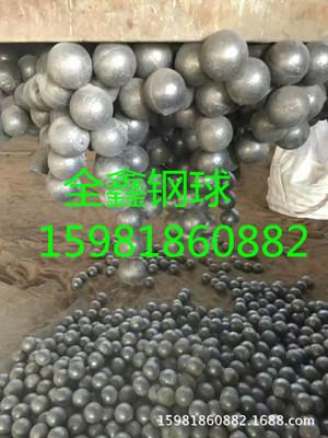 厂家大量现货供应水泥厂专用锻造钢球 多型号耐磨轴承钢球