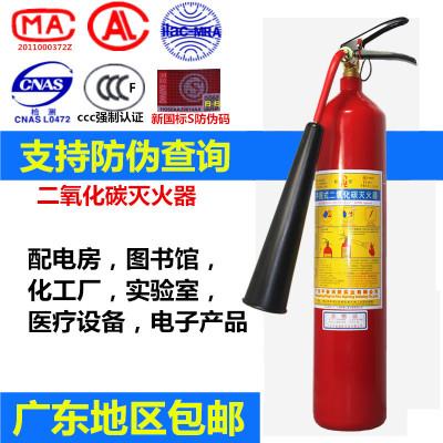 平安桂安2kg二氧化碳灭火器 MT2干冰灭火器 2公斤手提式CO2灭火器
