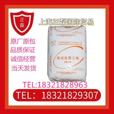 HDPE 上海赛科 HD5401AA 中空吹塑管材级热熔级 塑料容器聚乙烯