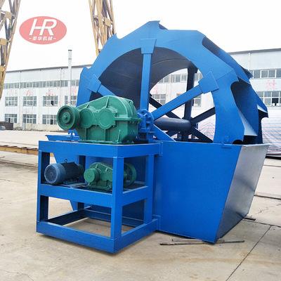 水洗滚筒叶轮螺旋洗砂机 节能轮斗式河沙洗沙设备 水轮式洗砂机