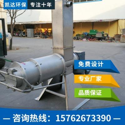 固液分离机  脱水机全新产品 厂家直销 螺旋式固液分离机380