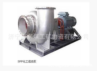 SPP化工混流泵 供应各种规格和型号