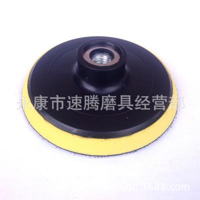 植绒砂纸托盘/羊毛球粘盘/电动自粘盘/海绵角磨机吸盘5寸6寸7寸