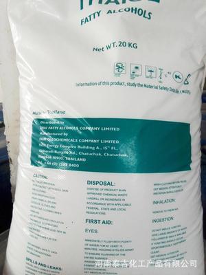 6-18醇 16/18醇 十六十八醇 C1618醇 1618醇 厂家直销 品质保证