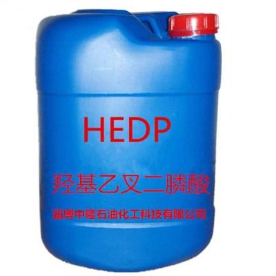 HEDP羟基乙叉二膦酸液体含量50 60 高效缓蚀阻垢剂含量可以定制