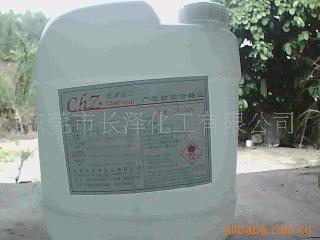 供应电子线路板清洗剂 环保洗板水 用后无残留 PCB电子板洗板水
