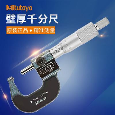 日本MITUTOYO三丰295-215管材壁厚千分尺0-25mm机械计数型BMD-25K