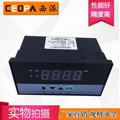 数显表数显控制器温控表流量温度控制积算仪