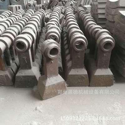 源德订制锤式破碎机高铬锤头 大批量生产耐磨耐用锤头破碎机配件