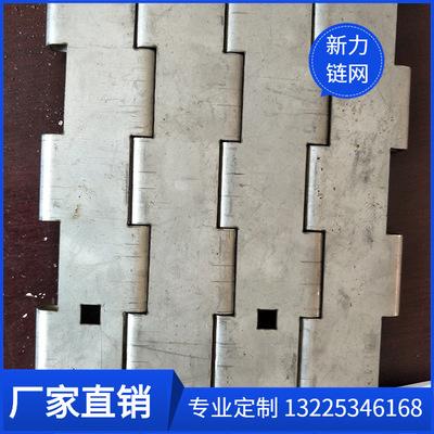 不锈钢输送机链板 烘干提升机链板刮板机链板 金属镀锌输送板链