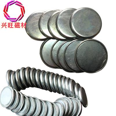 厂家直销现单面磁铁扣 包装单面磁扣 对吸磁铁扣 箱包磁扣15*2