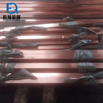 供应 耐磨w75钨铜圆棒 高导电电极火花w75钨铜板可定制 厂家直销