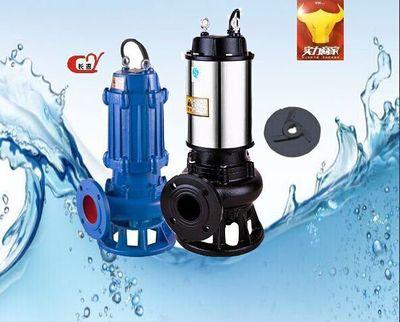 厂家直销混流泵WQ潜水轴流混流泵大流量轴流耐腐混流