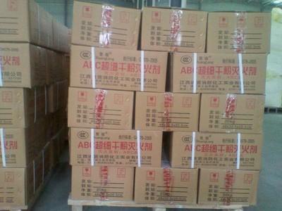 超细干粉药剂厂家供应