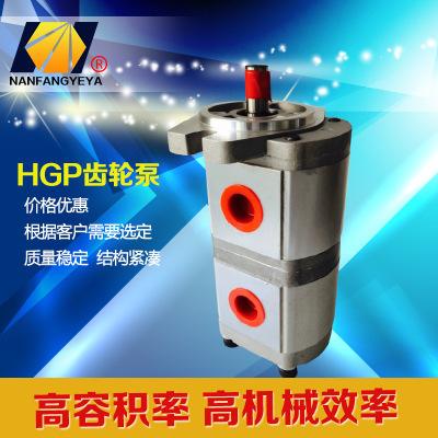 厂家直销 HGP-33A液压油泵柴油泵 淮安双联液压齿轮泵系列