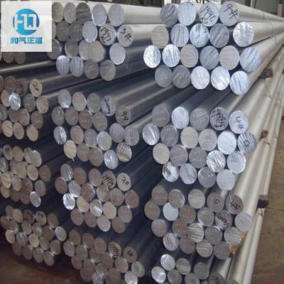 热销爆款7075铝板 铝合金7075-T651铝棒 铝管 有色金属材料
