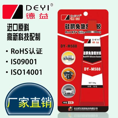 中性硅酮防霉防水耐高温密封胶玻璃胶M588 五金机械汽车胶粘剂