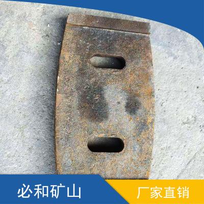 批发金属破碎机配件 搅拌机衬板 耐磨铸件 来图定制