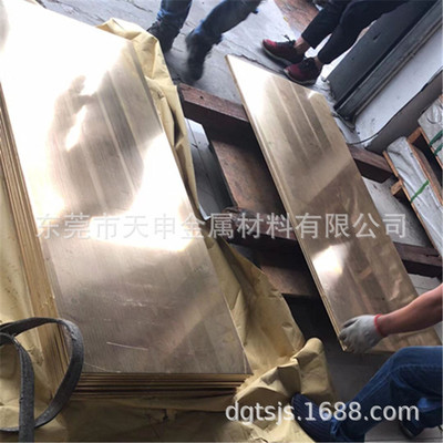 h59-1黄铜厚板 雕刻铜板 h65印刷蚀刻用黄铜薄板 0.3mm黄铜带