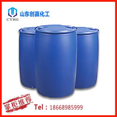 厂家直销批发零售优质二甘醇 现货有机原料高含量工业级二乙二醇