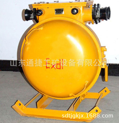 QBZ80/380矿用隔爆型真空电磁起动器  QBZ系列矿用隔爆电磁启动器
