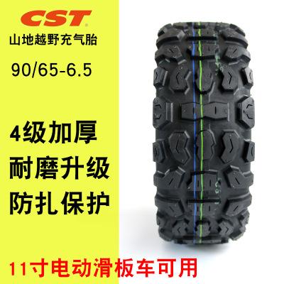 CST正新11寸越野加厚充气轮胎内外胎 电动车滑板车通用90/65-6.5