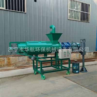 牛粪 固液分离 猪粪脱水机   牛粪挤干机 HH-400  厂家生产经济