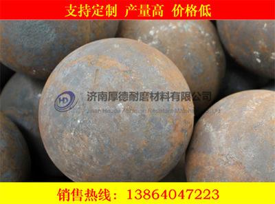 半自磨机直径125mm锻造钢球-济南厚德钢球有限公司