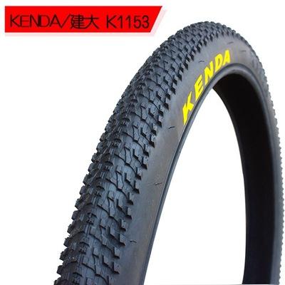 26*1.95全地形长途山地车自行车轮外胎 轮胎车胎外胎 K1153外胎
