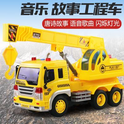 惯性消防车工程车儿童玩具运输卡车大号大货车男孩模型小孩子宝宝