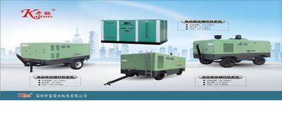 深圳批量出租大型移动螺杆空压机,租赁大型电动螺杆空压机