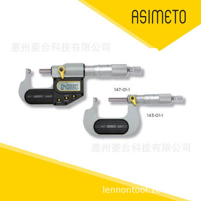 Asimeto德国安度管材千分尺143-01-0机械球面壁厚千分尺0-25mm