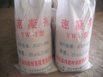 厂家直销供应高效速凝剂 水泥速凝剂 建筑砼外加剂 混凝土速凝剂