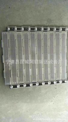 厂家定制 食品级清洗输送板链 耐腐蚀耐磨304链板 不锈钢冲孔链板