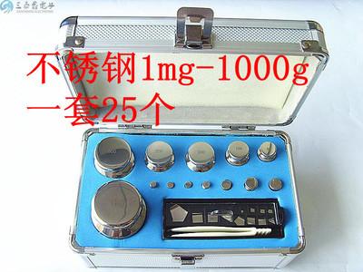 特价F1F2M1不锈钢套装标准砝码法码实验校准天平电子秤1mg-1000g