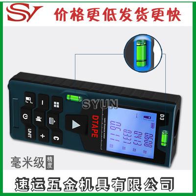 手持式激光测距仪电磁波测距仪 测高测距仪承装修试资质