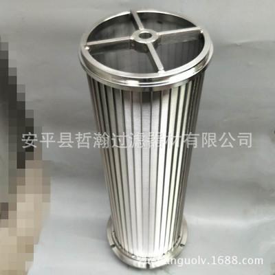 不锈钢304楔形绕丝筛管矿筛网防砂圆筒滤芯 圆柱型自清洗过滤器筒