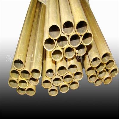 H65国际环保黄铜管 高精密耐腐蚀 C2800 C2720空心黄铜管 导电