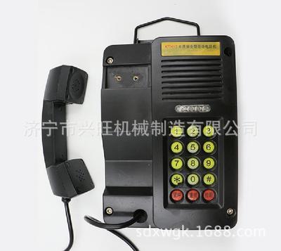 矿用防爆电话机KTH15防爆自动电话机机抗噪音电话机防尘防潮电话