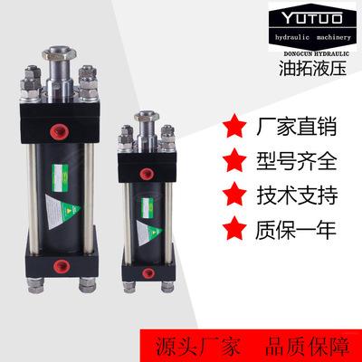 供应非标重型油缸 HOB80*100液压油缸 定做各种注塑机械法兰油缸