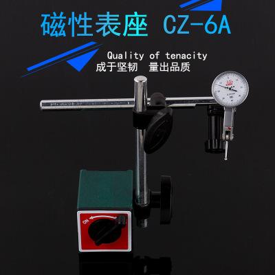 厂家直销磁性表座CZ-6A 磁性表架磁性表座磁力底座百分表表座