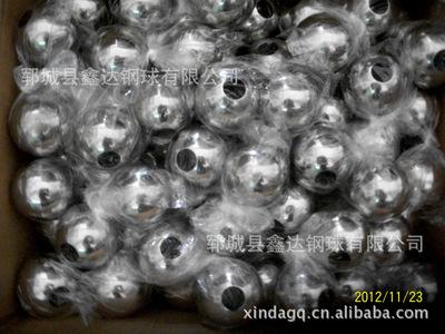 鑫达镜面不锈钢球,空心不锈钢球(厂家直销)