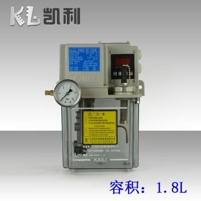 生产销售KMG-IV-150S电动集中润滑油泵 压铸机油脂润滑油泵