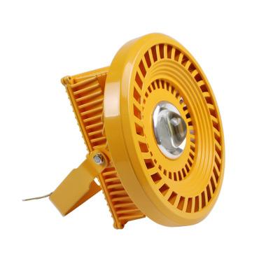 厂家直销圆形LED防爆灯具 足瓦厚壳高亮 炼钢厂矿场 化工厂防爆灯