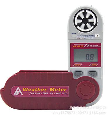 消防侦检电子气象仪|风速,温度,湿度,大气压力,海拔高度测量
