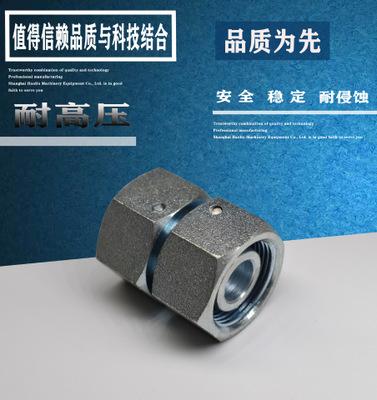 内螺纹直通接头液压化工软管碳钢不锈钢材质耐高压高温活接头